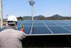 太陽光発電システム O&M事業