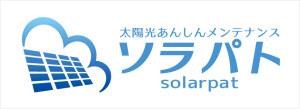 logo_solarpat_yoko(blue_gradation)